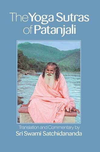 книга йоги Патанджали