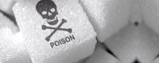 Сахар – наркотик XXI века