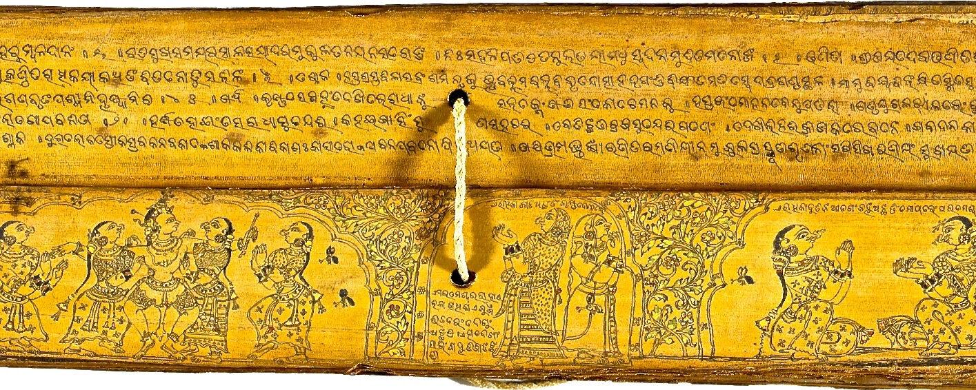 Ведические Писания