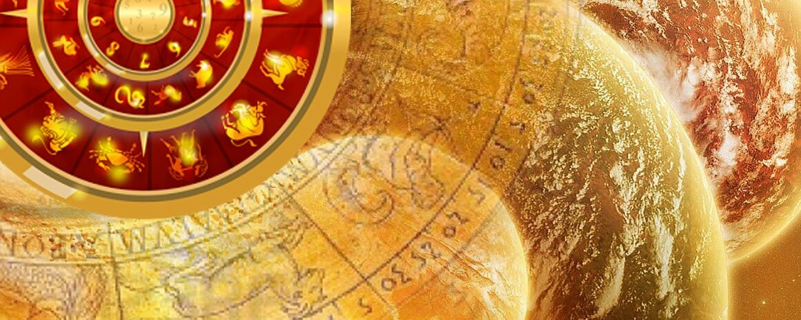 5 дом в ведической астрологии