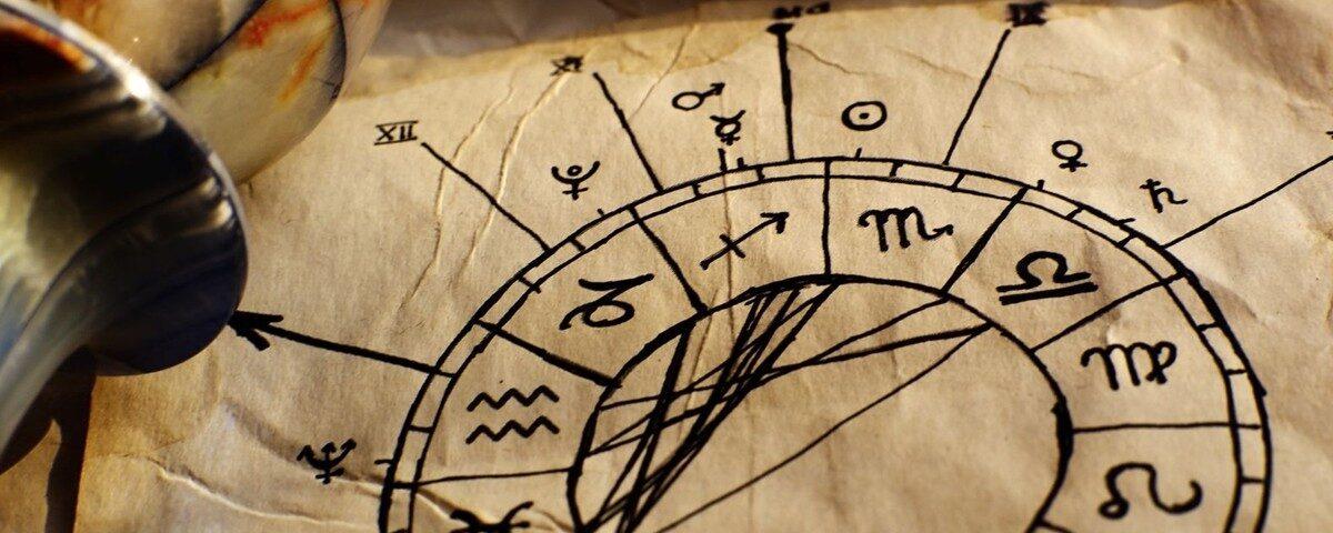 Меняем судьбу с помощью астрологии